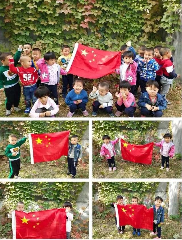 国庆节来临前,第五幼儿园的小朋友们和国旗一起合影.