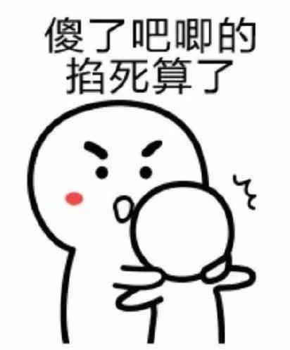 动漫 简笔画 卡通 漫画 手绘 头像 线稿 412_497