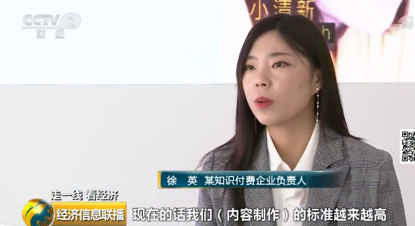 author:(杨小彦)