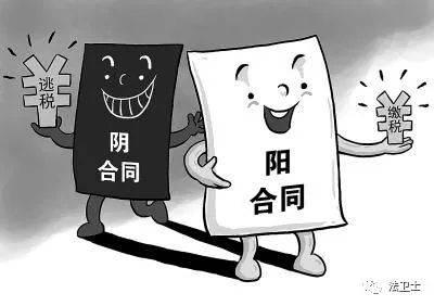 """突发范冰冰偷税被罚款和追缴超8亿不追究刑责——五问""""崔永元怒"""