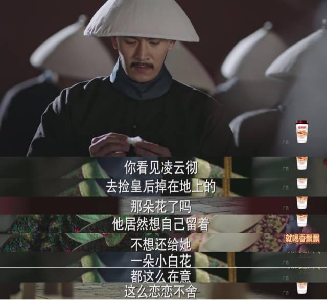 凌云彻痛哭:我用生命守护的女人,你凭什么践踏?