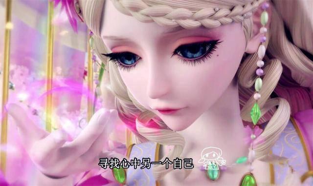 叶罗丽中颜值排行前十的女孩,冰公主评分98.5仅排第二图片