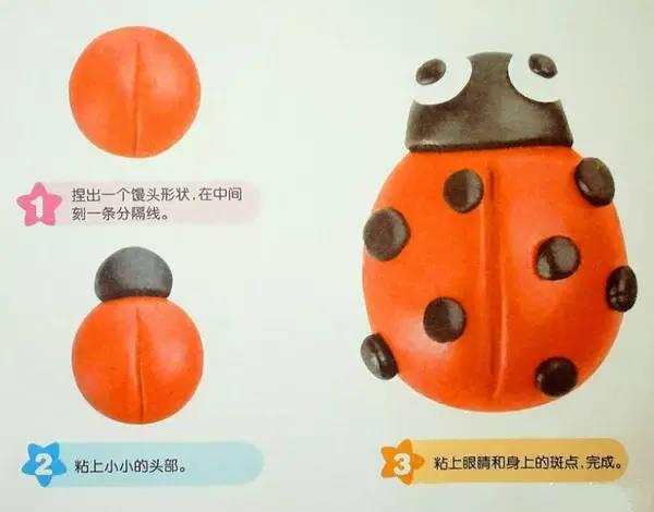 橡皮泥手工制作蜗牛步骤