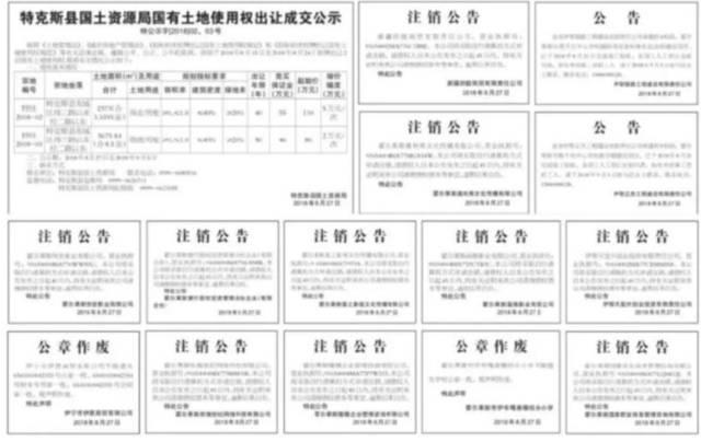 """范冰冰偷税漏税被罚为何李晨成了舆论攻击的""""靶心""""?_凤凰彩票"""