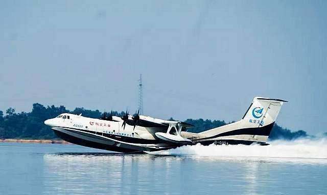 邦产大型两栖飞机AG600通过水上首飞原料评审