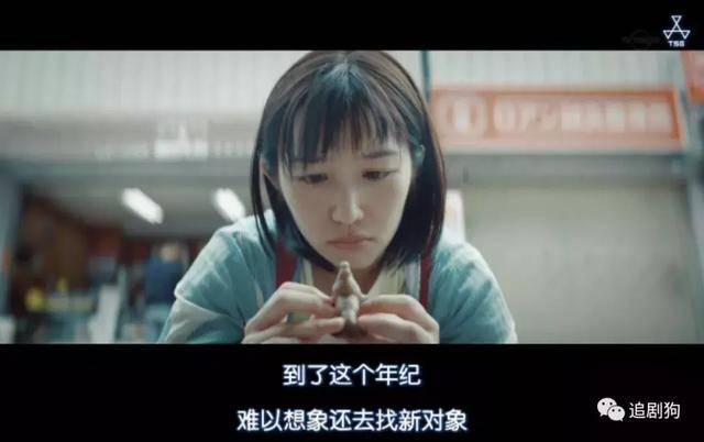 熟女骚逼【15p】_31岁熟女出轨15岁小奶狗,岛国新剧又来挑战三观了!