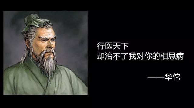 古人撩妹情话(最全版)看完笑死了!_手机搜狐网
