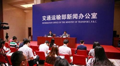 交通部第5号令文件《道路运输车辆动态监督管理办法》插图