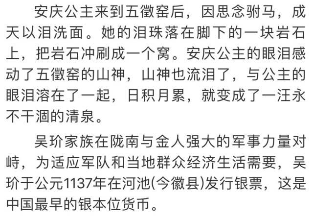 陇南汉王新区规划图
