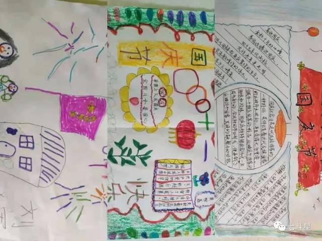 幼儿亲子手抄报 孩子们和爸爸妈妈利用空闲的时间, 共同绘画出精美的图片