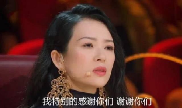 其实除了章子怡红了眼眶以外,就来吴秀波和徐峥等人也都泪湿了眼眶,还