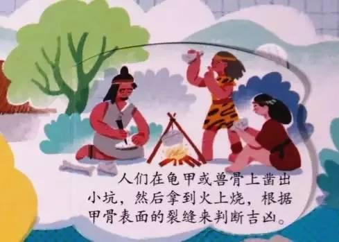 编辑手记丨倏忽白雨 :《揭秘汉字》成书有感