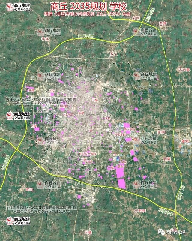 城乡总体规划 2015-2035(卫星地图版)出炉!