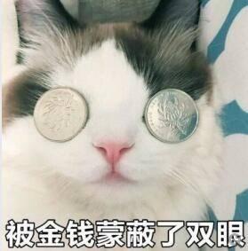 """神吐槽:白日梦的最高境界 支付宝破解版带你变""""亿万富翁""""!"""