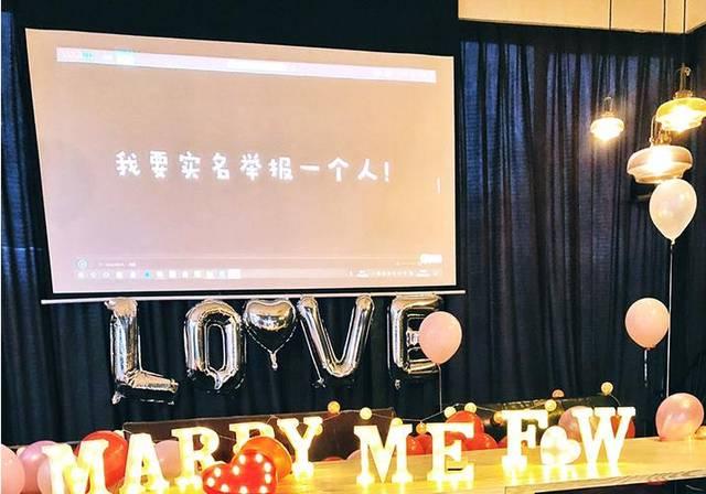 郑州商场气球求婚策划:便利贴求婚图片