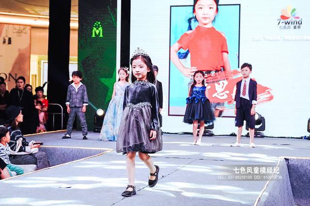 武汉儿童模特助阵中国模特之星大赛湖北决赛
