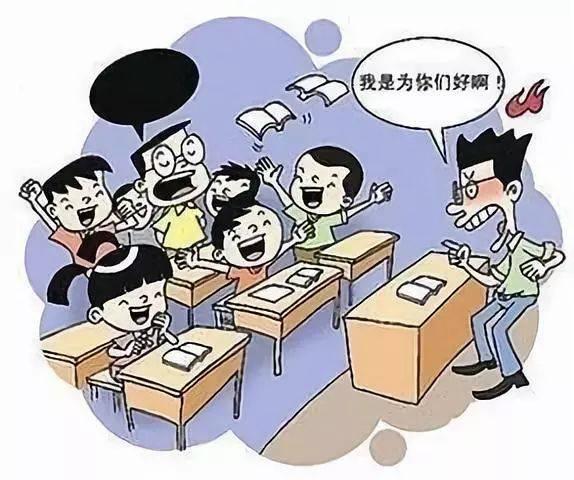 老师骂学生,学生打老师,师生冲突的背后,究竟伤了谁?图片
