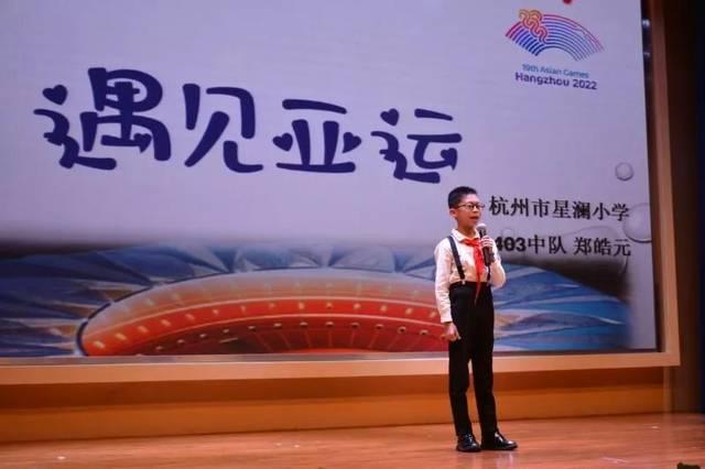 我和我们的中国梦 运河少年与亚运