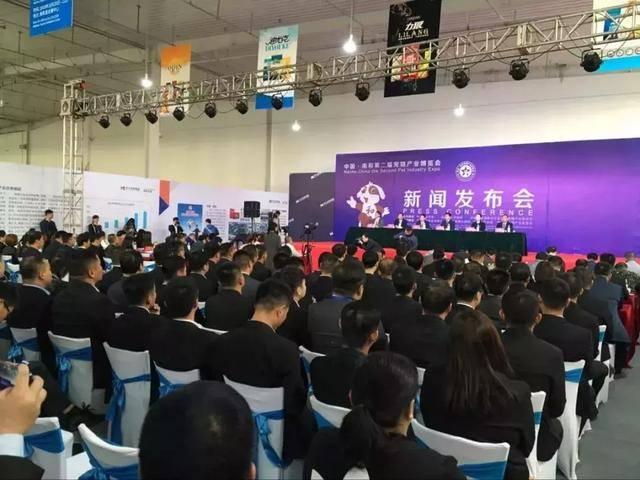 中国·南和第二届宠物产业博览会将于10月20日开幕!