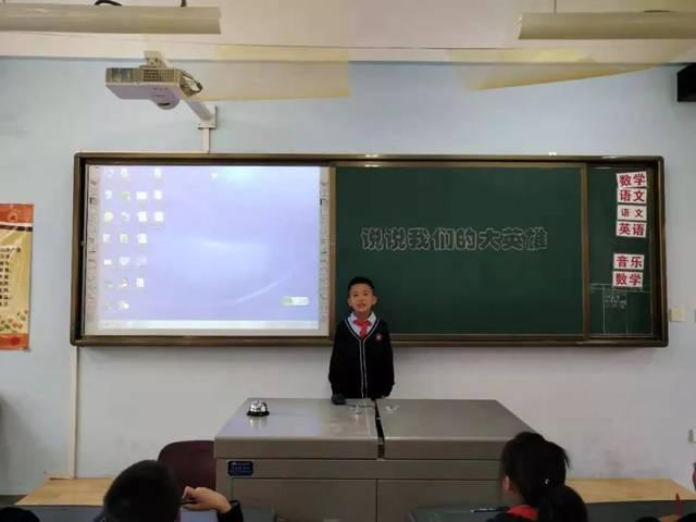 """开展""""我和我们的中国梦""""演讲活动"""