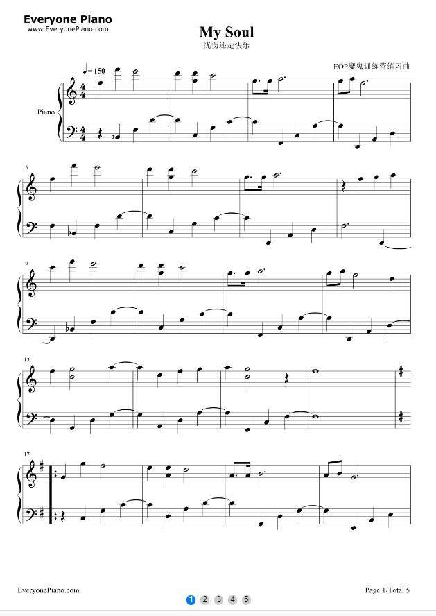 钢琴曲欣赏 |钢琴曲《忧伤还是快乐》图片