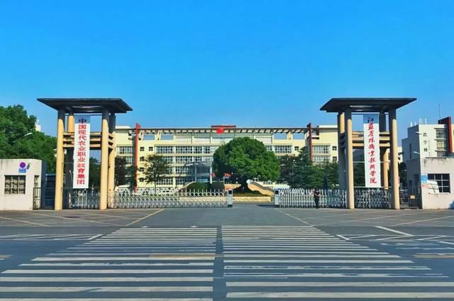江苏财经职业技术学院怎么样_江苏农林职业技术学院