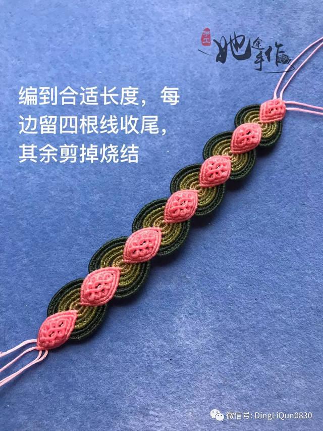 【编绳教程】小花灯,毛衣链和粉花手绳的制作