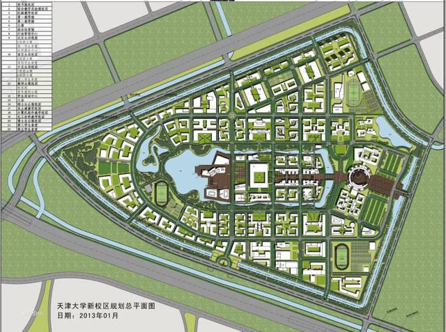 天津大学新校区——棋盘式布局图片