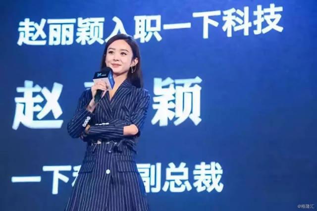 赵丽颖冯绍峰:一场10亿体量的大型商业婚礼_腾讯分分彩走势