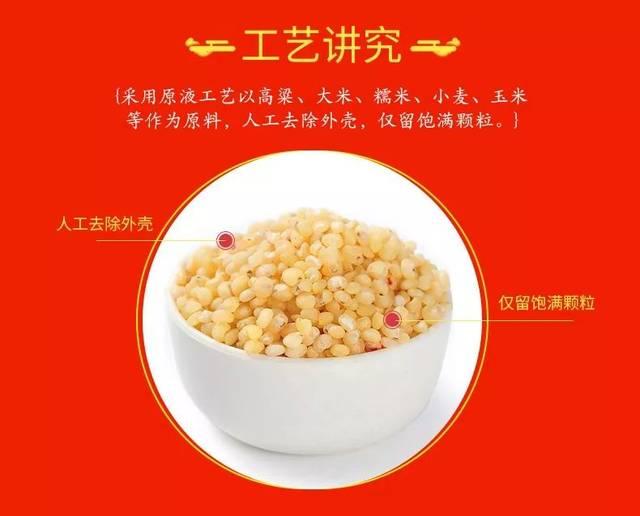 """富贵吉祥""""中国梦,我的梦""""浓香型白酒的背后,兼具品质与文化的双重"""