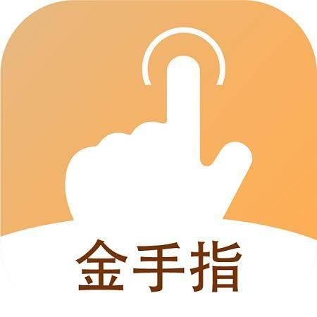 共享经济新趋势——金手指共享广告平台