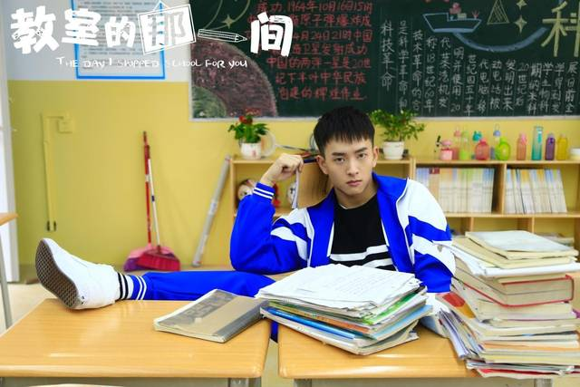 幺蛾系漫画吴瑞淞爆笑来袭《男友的那一间》定档10月颓教室的图片