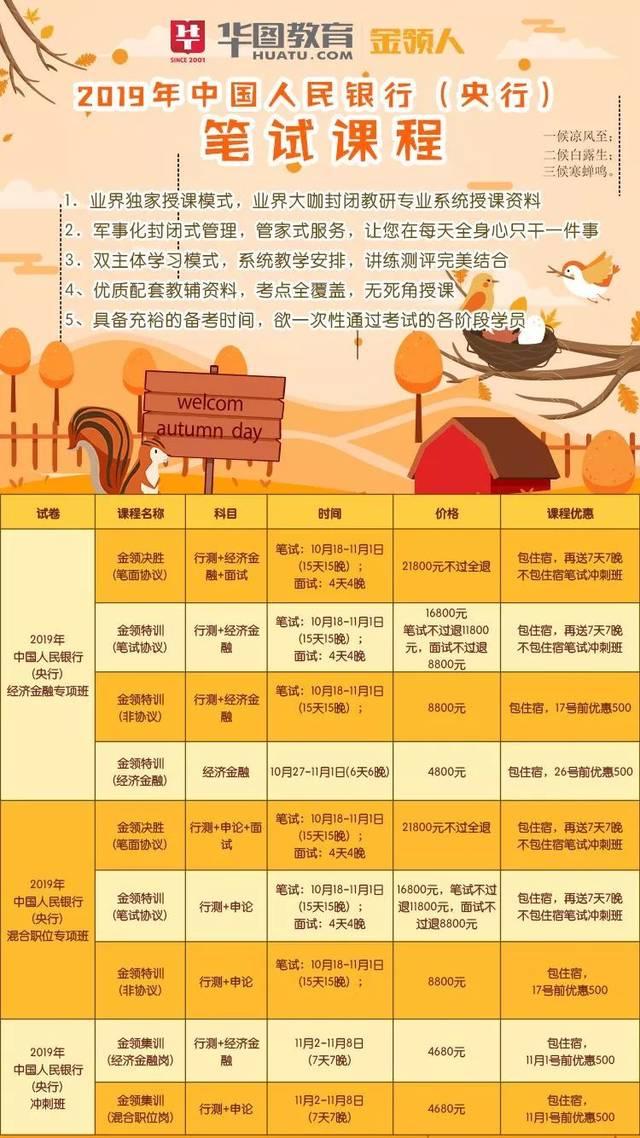 中国人在海外人口数量2019_人口普查