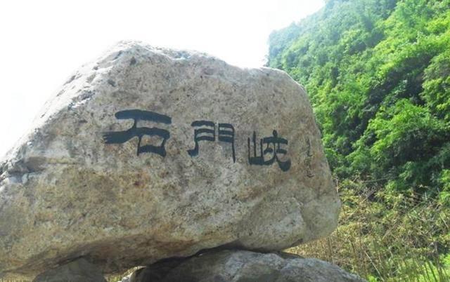 少华山――石门峡景区(组图)