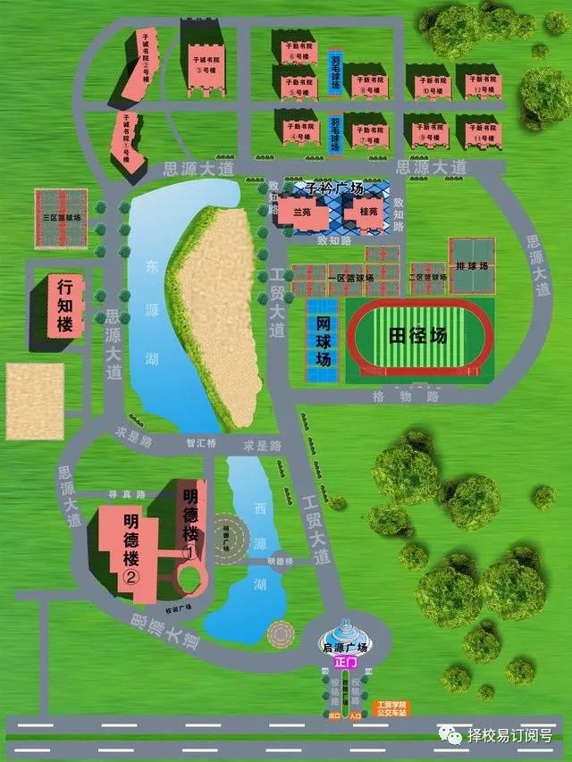 天河校区平面图