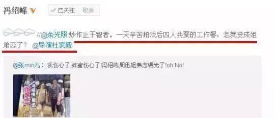赵丽颖官宣结婚微博瞬间瘫痪男方被扒曝光_谁有凤凰彩票的网址