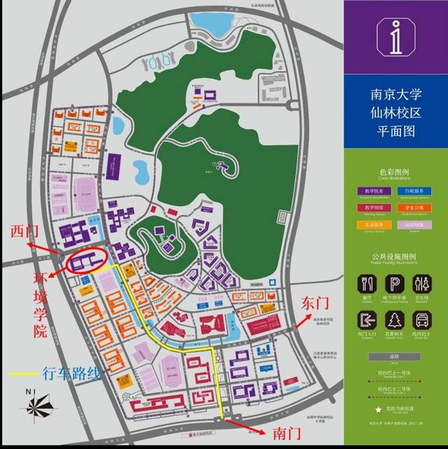 南京大学仙林校区——南京市栖霞区仙林大道163号