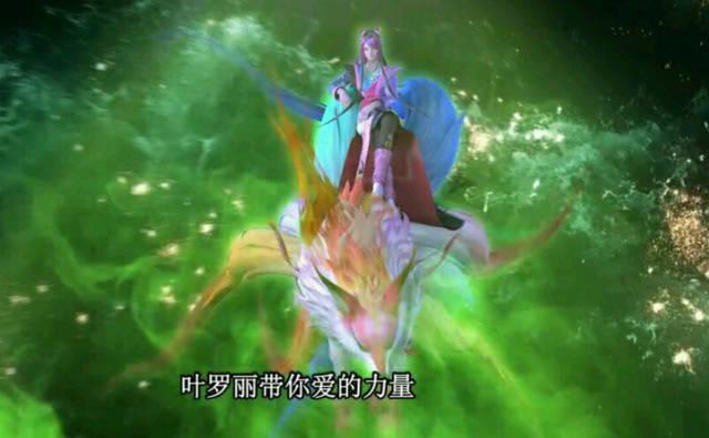 叶罗丽:五位仙子坐神兽的霸气坐姿,辛灵最有爱,冰公主图片