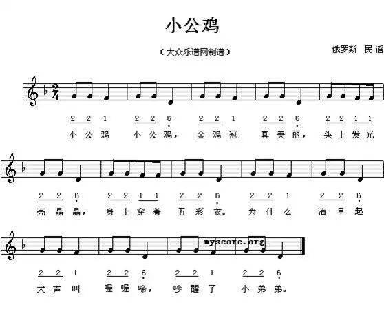 100首幼儿园儿童歌曲钢琴简谱,老师们拿走不谢!