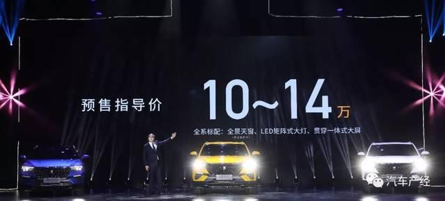 柳长庆:一汽奔腾 背水一战 汽车产经_上海11选5