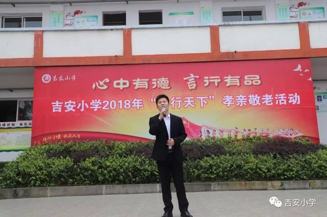 点赞!永川这所学校乡村少年宫的重阳节v学校有创意!佟丽娅吴秀波新电视剧图片