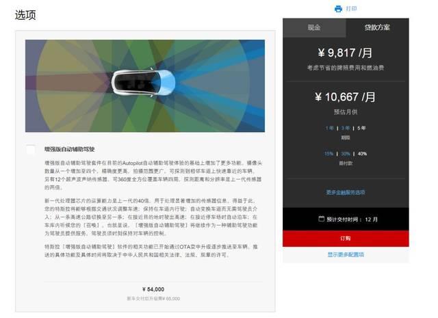 """疑似别克全新SUV谍照曝光;特斯拉官网正式撤下""""全自动驾驶""""的"""