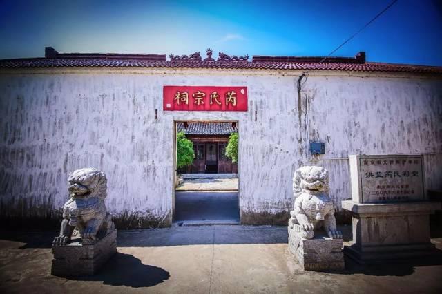 芮氏宗祠有三进,面阔三间,已经被确定为南京市文物保护单位,并得到了