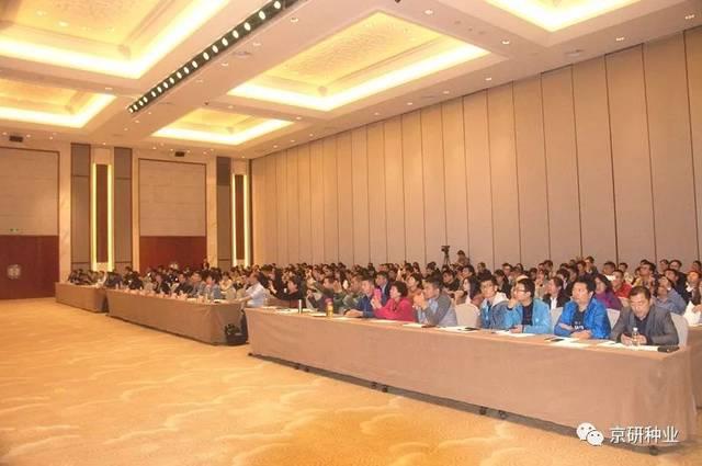 中国种子协会总顾问李立秋出席论坛并致辞▲ 蔬菜品种登记数量井喷式