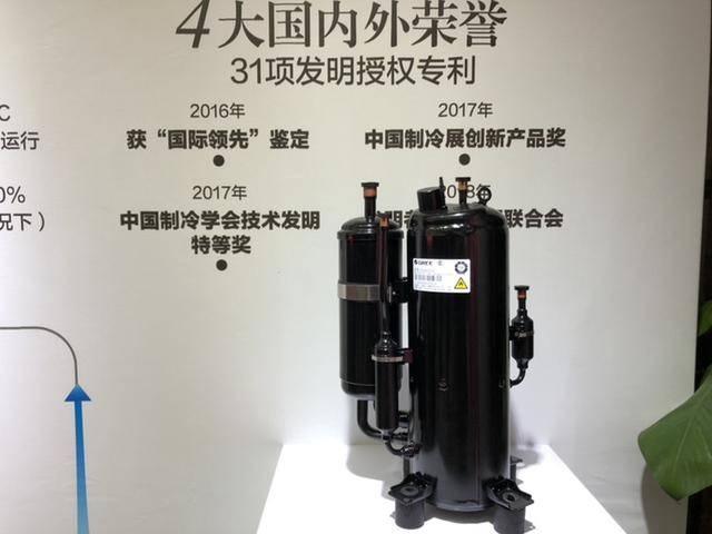 """格力太阳式空调助力描绘""""美丽中国""""画卷图片"""