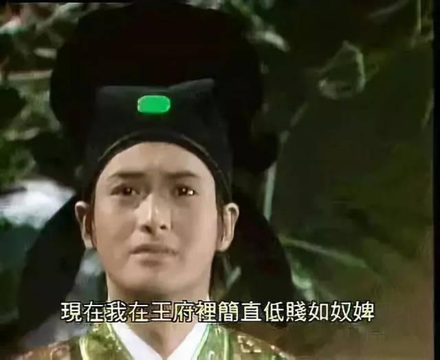 刘嘉玲喜欢周润发吗_周润发