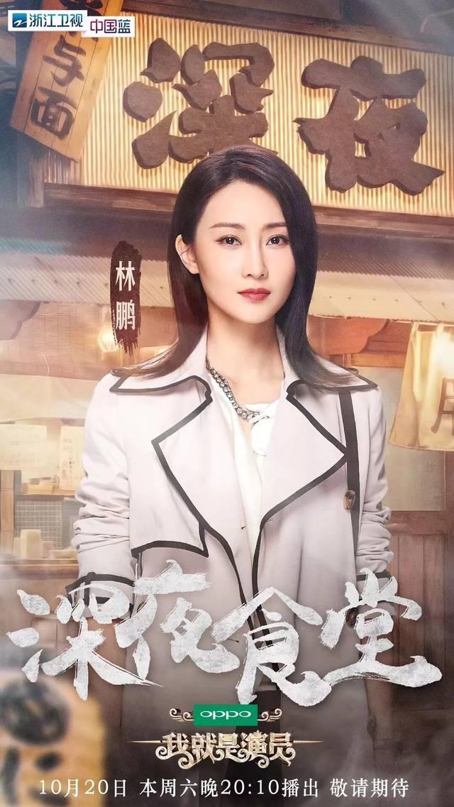 上周六播出的《我就是演员》中,林鹏与刘欢,李晟搭档挑战了电视剧图片