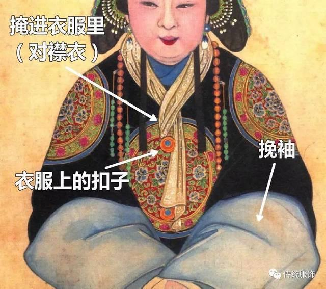 大宋宫词:从清宫京剧里穿越来一位