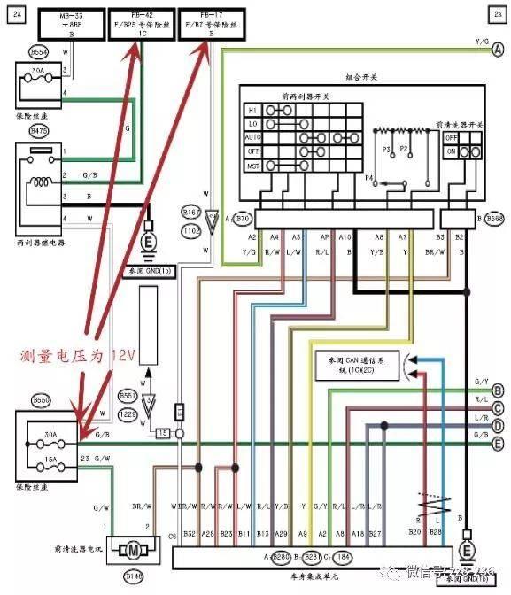 雨刮器控制电路