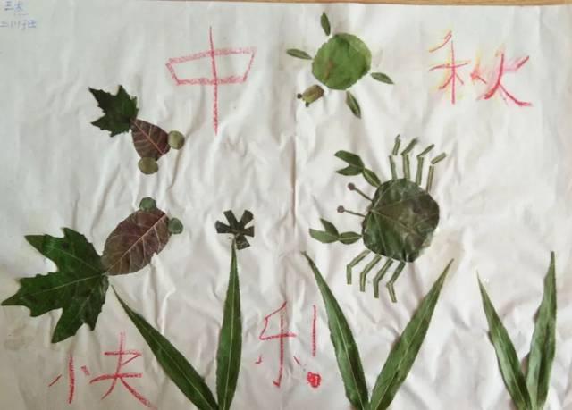 """三年级:""""植物的叶""""大变身——树叶贴画作品选"""